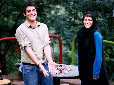 بازیگران ایرانی زیبا